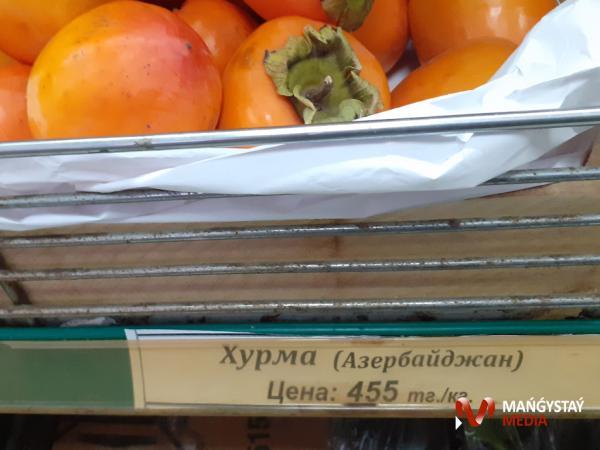Kaz fruit дүкеніндегі жеміс-жидек бағасы