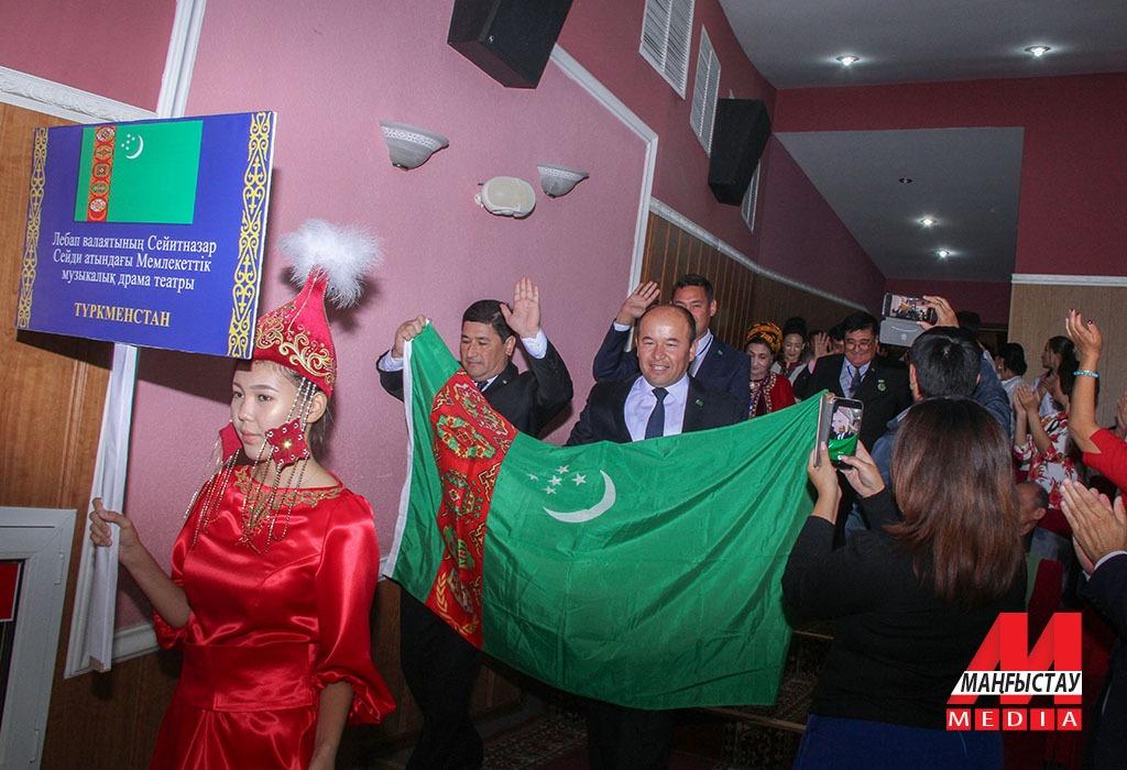 «ABISH ALEMI» І Халықаралық фестивалінің ашылу салтанаты